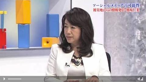 interview004